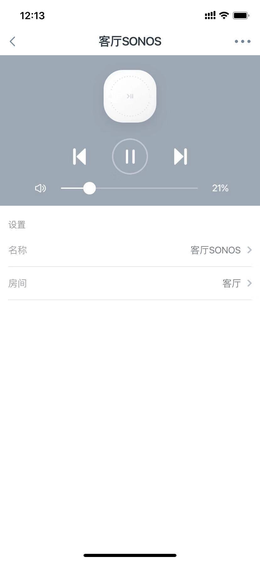 【教程】使用小燕App配置SONOS实现全新的控制方式